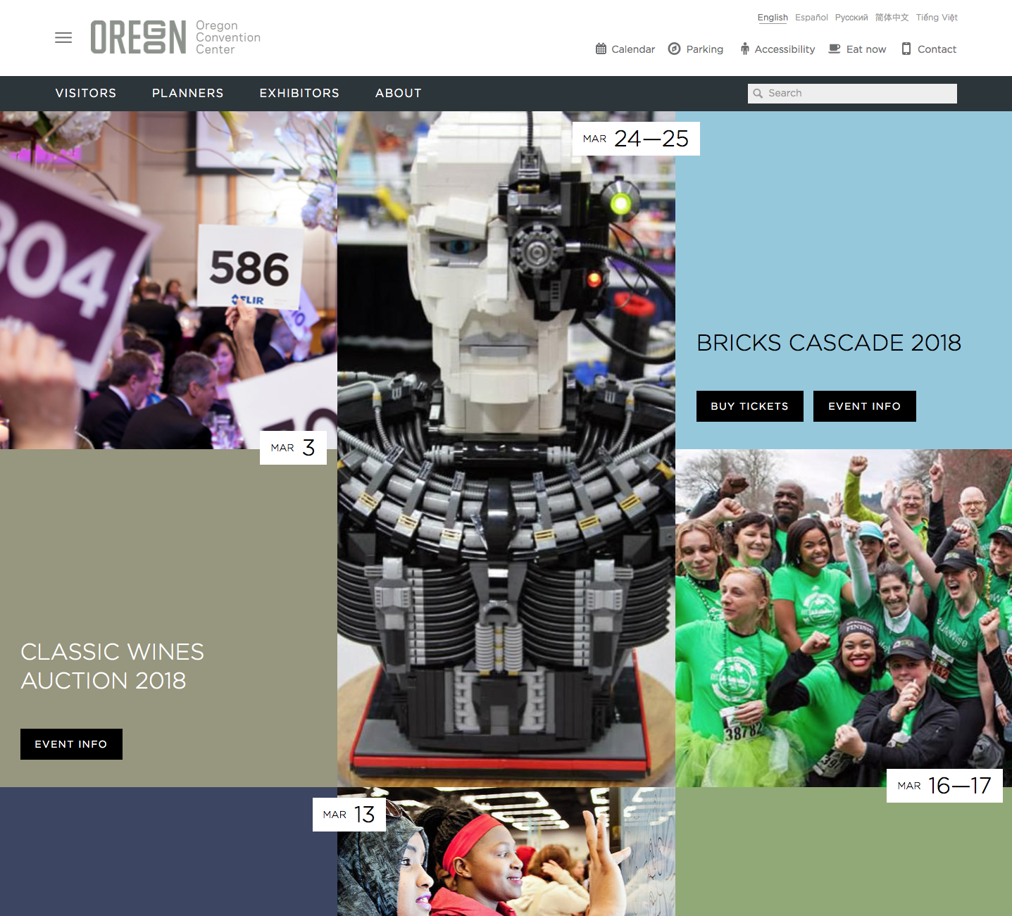 Screenshot: OCC Homepage